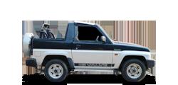 Daihatsu Rocky открытый 1989-1998