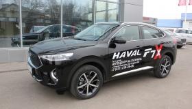 Хавейл представил нижегородцам новый F7x купе
