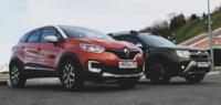 Duster или Kaptur: какой кроссовер от Renault выбрать?