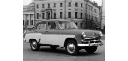 Москвич 407 1958-1963