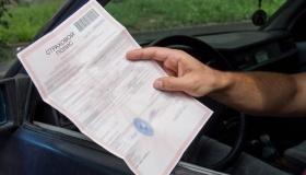 Сколько водителей в России покупают ОСАГО?
