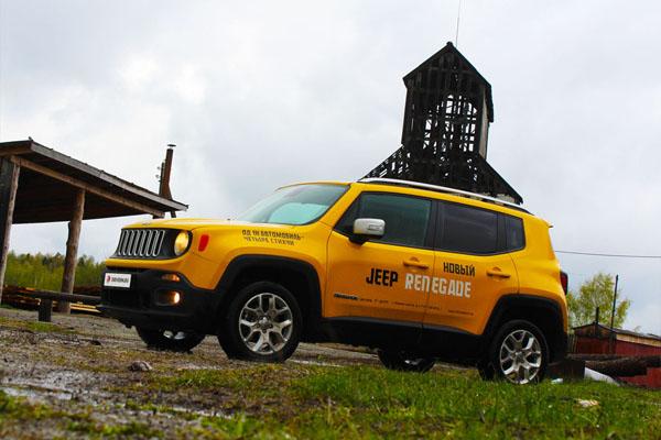 Jeep Renegade у Шереметьевского замка