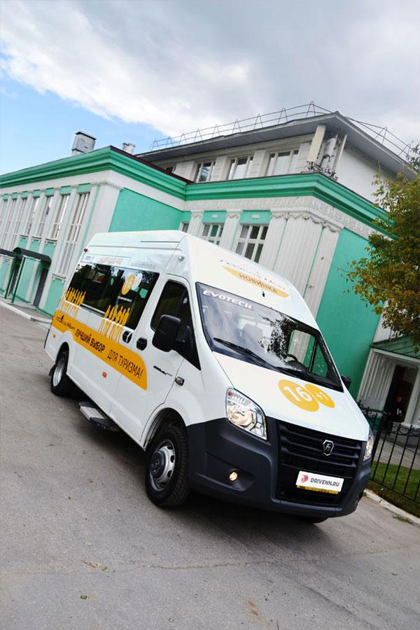 Автобус ГАЗель НЕКСТ в Нижнем Новгороде